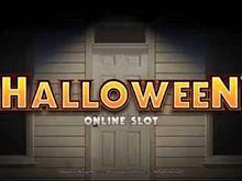 Halloween в виртуальном казино