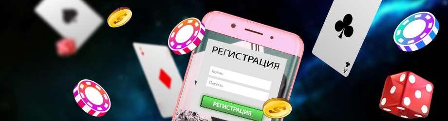 Казино играть виртуально на деньги, вулкан игровые автоматы снять деньги